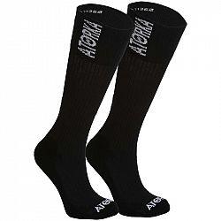ATORKA Ponožky Hsk500 čierne